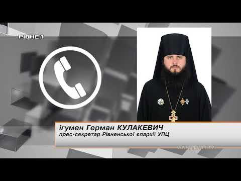 <a href='/Info/?id=92808' >Заклики російських танків і портрет царя: у Рівному затримали хулігана? [ВІДЕО]</a>