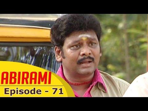 Abirami-feat-Gautami-Epi-71-Tamil-TV-Serial-12-10-2015