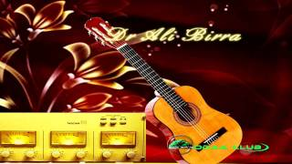 Oromo Music- Ali Birra - The Original  Old Guitar Song Ifii Rafaabultaa.