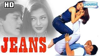 Jeans {HD} With Eng Subtitles  Aishwarya Rai  Raju Sundaram  Prashanth  Nasser  Radhika