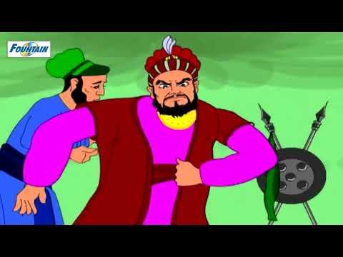 Video Shivaji Maharaj Marathi Animated Story - Afzal Khanacha Vadh download in MP3, 3GP, MP4, WEBM, AVI, FLV January 2017