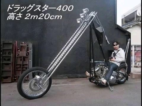 A 7foottall Motorcycle from Japan