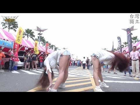Sexy Candy 辣妹熱舞(1080p)@臺灣盃2014汽車音響菁英賽!!