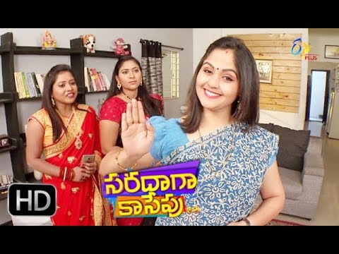 Saradaga Kasepu | 21st November 2017 | Full Episode 227