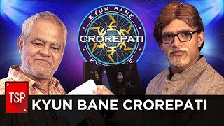 Video TSP's Kyun Bane Crorepati ft. Sanjay Mishra | KBC Spoof MP3, 3GP, MP4, WEBM, AVI, FLV Mei 2018