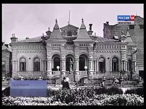 Мемориально-исторический музей Волгограда