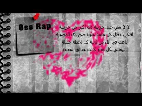 Mc Mody ft Oss Rap - Fakis فاكس (видео)