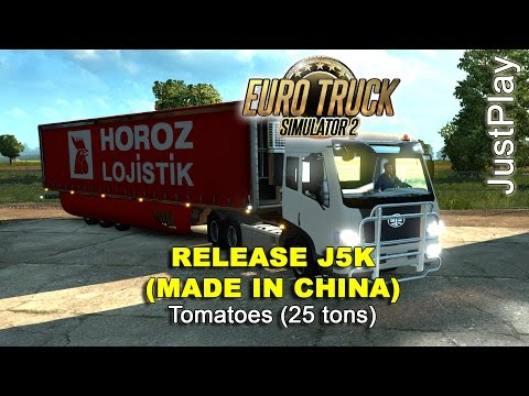 Release J5K (Made in China)