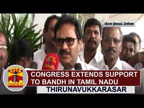 Congress-extends-support-to-Bandh-in-Tamil-Nadu-S-Thirunavukkarasar-TNCC-Chief