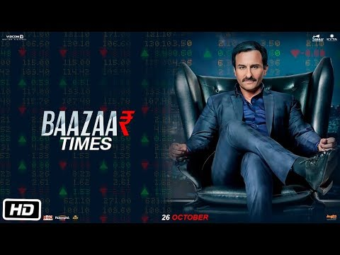 Baazaar Times | Saif Ali Khan, Rohan Mehra, Radhika A, Chitrangda S | Gauravv K Chawla