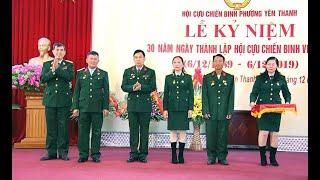 Hội CCB phường Yên Thanh kỷ niệm 30 năm thành lập Hội Cựu chiến binh Việt Nam