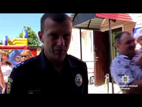 На Рівненщині запрацювала перша поліцейська станція [ВІДЕО]