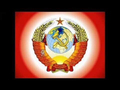 ЕЛЕЦКИЙ ВАРИАНТ-Я родился в Советском Союзе