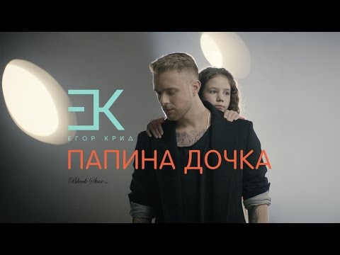 Егор Крид Задыхается на сцене