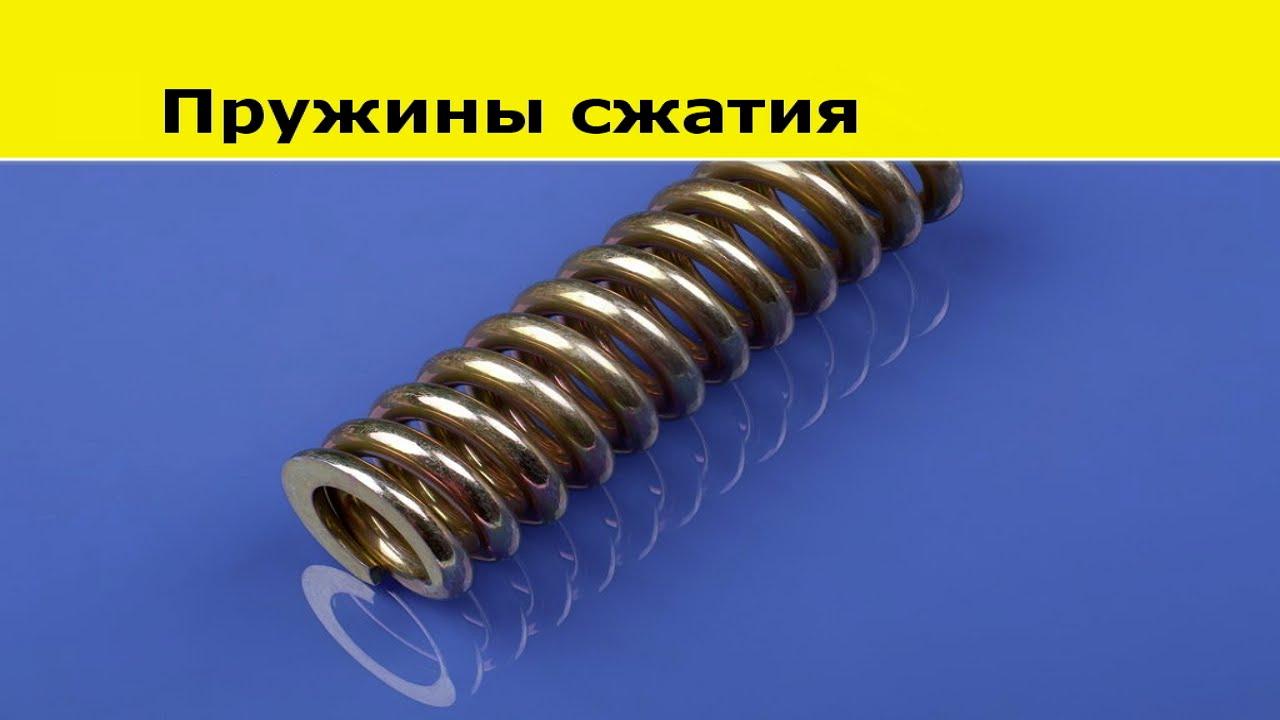 Производство пружин сжатия на автомате