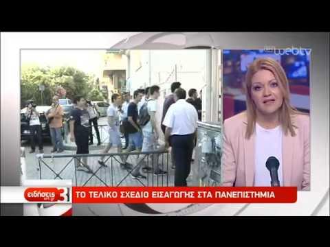 Κ. Γαβρόγλου: Αλλάζει η φιλοσοφία του λυκείου | 09/04/19 | ΕΡΤ