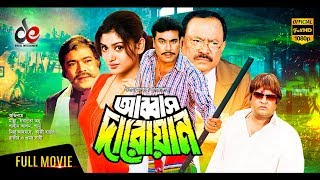 Video Abbas Daroan | Bangla Movie | Manna | Boishakhi | Rajib | Kazi Hayat | Official Movie MP3, 3GP, MP4, WEBM, AVI, FLV Desember 2018