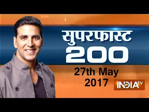 Superfast 200 | 27th May, 2017 ( Part 3 )