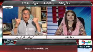 Video Hassan Nisar   Difference Between Muslim and Other Societies of World MP3, 3GP, MP4, WEBM, AVI, FLV Agustus 2018