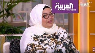 صباح العربية: إرشادات لتفادي ممارسات خاطئة أثناء الحمل.