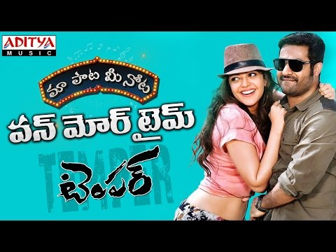 Video One More Time Song With Telugu Lyrics ||