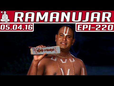 Ramanujar-Epi-220-Tamil-TV-Serial-05-04-2016-Kalaignar-TV
