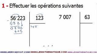 Maths 6ème - Division et divisibilité Exercice 9