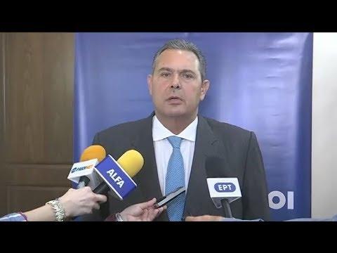 Την αναβολή της συζήτησης στη Βουλή για την ψήφο εμπιστοσύνης στην κυβέρνηση, ζήτησε ο Π.Καμμένος