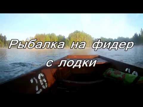 на пикер с лодки видео на