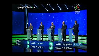 Débat télévisé entre les cinq candidats à la Présidentiel du 12 Décembre en Algérie