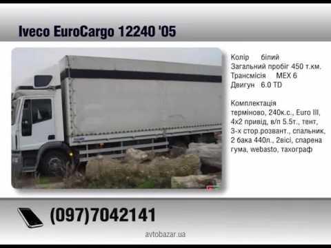 Продажа Iveco EuroCargo 12240