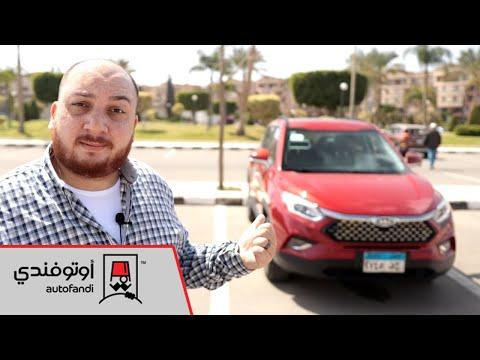 تجربة قيادة جاك S4 2020 - 2020 Jac S4 Review