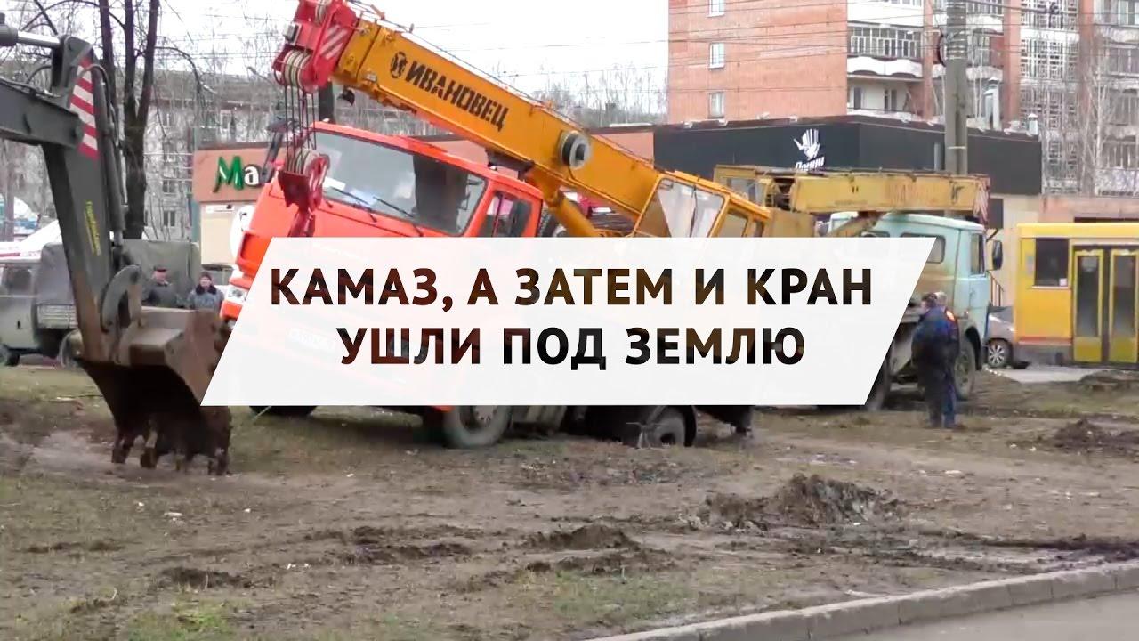 Порыв теплотрассы в Ижевске на улице 50 лет ВЛКСМ