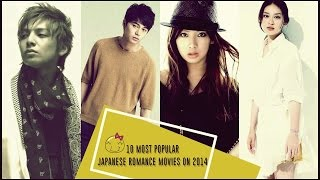 Nonton 10 Most Popular Japanese Romance Movies On 2014 Film Subtitle Indonesia Streaming Movie Download