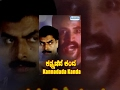 Download Video Kannada Movies Full   Kannadada Kanda Kannada Movies Full   Kannada Movies   M Leelavathi, Vinod Raj