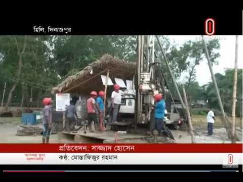 First iron mine found in Dinajpur (20-06-2019) Courtesy: Independent TV