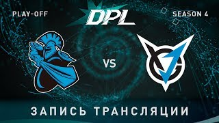 NewBee vs VGJ.T, DPL, game 2 [Adekvat, LighTofheaven]