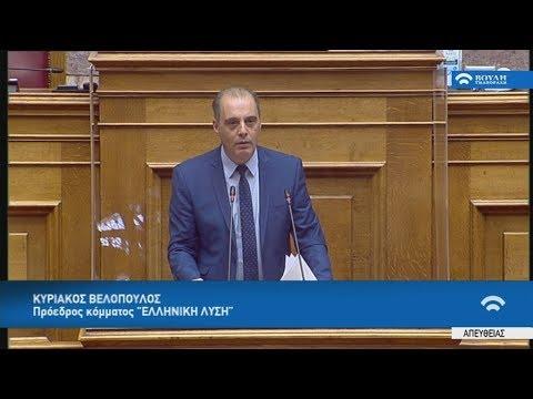 Κυρ. Βελόπουλος: Έγκλημα η ακύρωση των δασικών χαρτών και η εκχώρηση των ελέγχων σε ιδιώτες