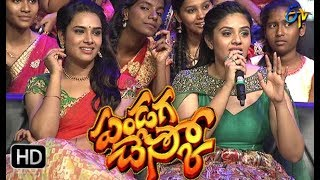 Video Bittiri Satti Funny Interview with celebs | ETV Pandaga Chesko | Diwali Special Event MP3, 3GP, MP4, WEBM, AVI, FLV Juli 2018