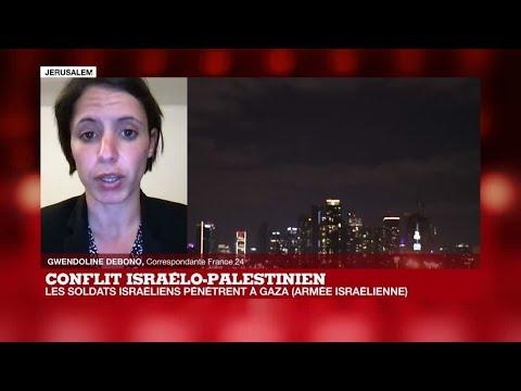 L'aviation israélienne et des troupes terrestres attaquent la bande de Gaza