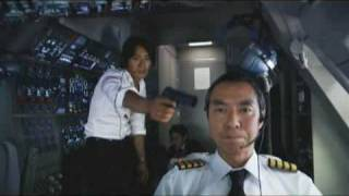Nonton The Negotiator The Movie  2010  Trailer Film Subtitle Indonesia Streaming Movie Download