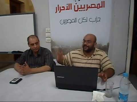 خريطة الإسلام السياسي في مصر - أ/ أحمد سعد زايد