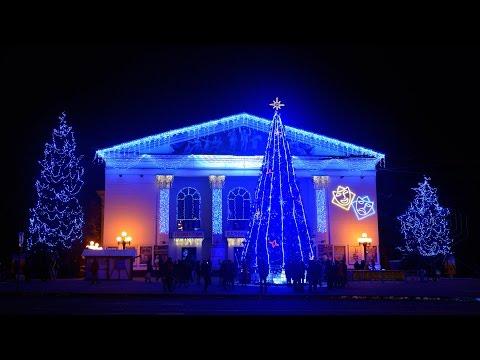 Мариуполь встречает Новый 2017-й год