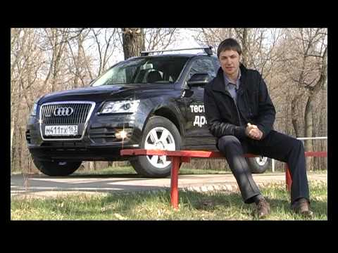 Audi Q5 Тест Audi Q5 2.0T