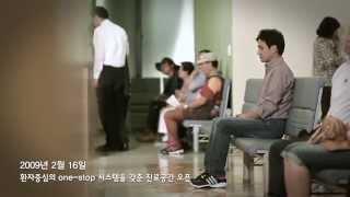 당뇨병센터 홍보영상 국문 미리보기