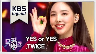 Video 뮤직뱅크 Music Bank - YES or YES - TWICE(트와이스).20181109 MP3, 3GP, MP4, WEBM, AVI, FLV November 2018