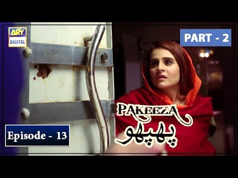 Pakeeza Phuppo | Episode 13 | Part 2 | 22nd July 2019 | ARY Digital Drama