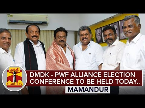 DMDK--PWF-Alliance-Election-Conference-to-be-held-at-Mamandur-today-Thanthi-TV
