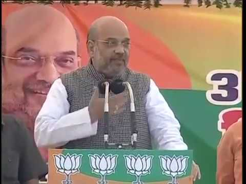 Shri Amit Shah addresses public meeting in Ghazipur, Uttar Pradesh : 03.03.2017