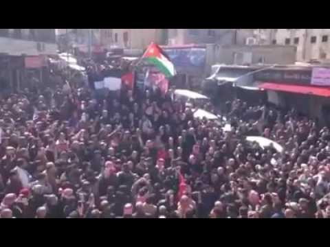 مسيرات بالأردن تطالب بإسقاط الحكومة